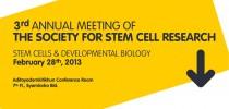 การประชุมวิชาการประจำปี ครั้งที่ 3 โดยสมาคมวิจัยเซลล์ต้นกำเนิดThe 3rd Annual Meeting of the Society for Stem Cell Research
