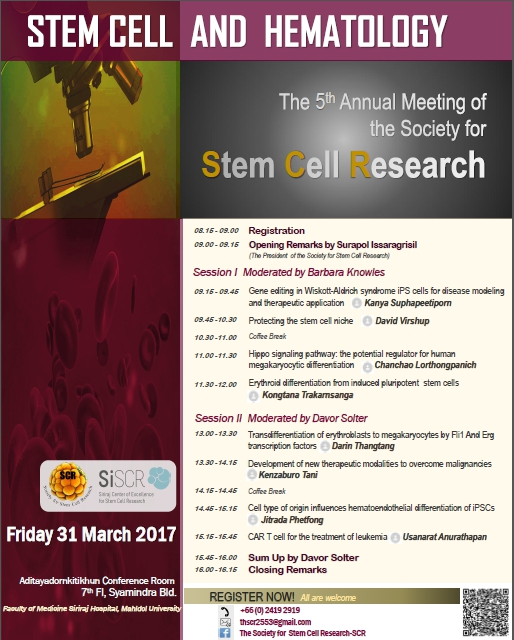 The 5th Annual Meeting of the Society for Stem Cell ResearchThe 5th Annual Meeting of the Society for Stem Cell Research